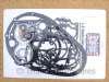 Gasket Set, Full, Triumph Unit 750, All Models, Harris.